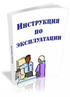Советы по эксплуатации бытовой техники.